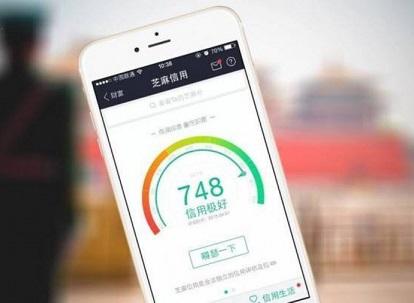 Lo Stato cinese monitorerà le abitudini dei cittadini!