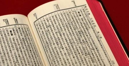 Cina. Appello per fermare la persecuzione verso i cristiani!