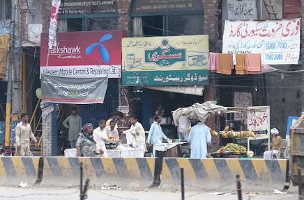 Pakistan: Asia Bibi e le pressioni sui cristiani!