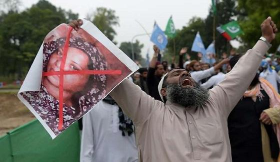 Non solo Asia Bibi, un cristiano su sette perseguitato nel mondo!